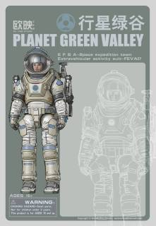 Ouying Studio Planet Green Valley EFA- Space Expedition Team Extra Vehicular Activity Suit- FEV A07 - Surveillance Port