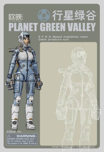 Ouying Studio Planet Green Valley EFSA-Space Expedition Team Cabin Pressure Suit - Surveillance Port
