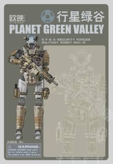 Planet Green Valley Card Art Test - Surveillance Port 00