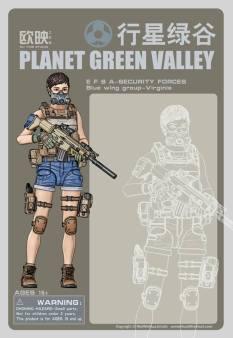 Planet Green Valley Card Art Test - Surveillance Port 01