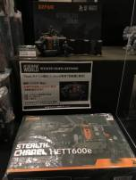 Acid Rain World Wonder Festival 03 - Surveillance Port
