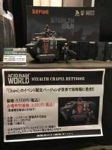 Acid Rain World Wonder Festival 05 - Surveillance Port