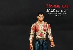 Zombie Lab Jack Battle Version Paint Master2 - Surveillance Port
