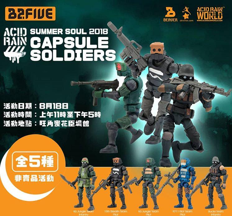 B2.Five Acid Rain Summer Soul 2018 Capsule Soldiers 01 - Surveillance Port