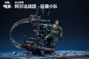 Joy Toy Dark Source 124scale Exo Suit Official Images 04 - Surveillance Port