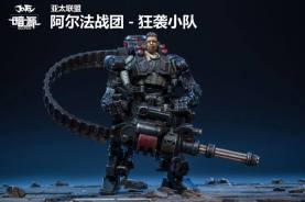 Joy Toy Dark Source 124scale Exo Suit Official Images 05 - Surveillance Port