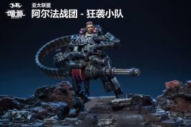 Joy Toy Dark Source 124scale Exo Suit Official Images 06 - Surveillance Port