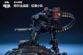Joy Toy Dark Source 124scale Exo Suit Official Images 07 - Surveillance Port