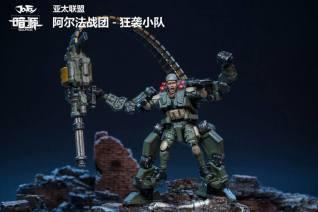 Joy Toy Dark Source 124scale Exo Suit Official Images 12 - Surveillance Port
