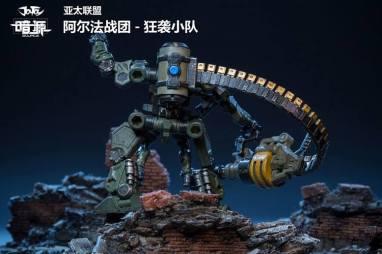 Joy Toy Dark Source 124scale Exo Suit Official Images 13 - Surveillance Port