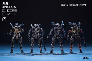 Joy Toy Dark Source 1_24 Cyborg Corps 03 - Surveillance Port