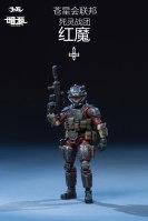 Joy Toy Dark Source 1_24 Red Devils 01 - Surveillance Port