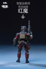 Joy Toy Dark Source 1_24 Red Devils 02 - Surveillance Port