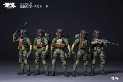 Joy Toy Dark Source 1_24 Rescue Team 01 - Surveillance Port