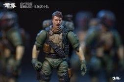 Joy Toy Dark Source 1_24 Rescue Team 06 - Surveillance Port