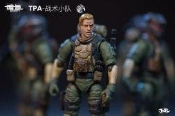Joy Toy Dark Source 1_24 Rescue Team 07 - Surveillance Port