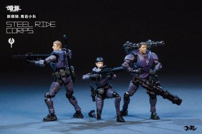 Joy Toy Dark Source 1_24 Steel Ride corps P 03 - Surveillance Port