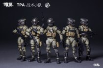 Joy Toy Dark Source 1_24 TPA Team 01 - Surveillance Port