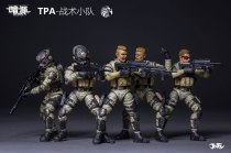 Joy Toy Dark Source 1_24 TPA Team 02 - Surveillance Port