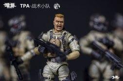 Joy Toy Dark Source 1_24 TPA Team 03 - Surveillance Port