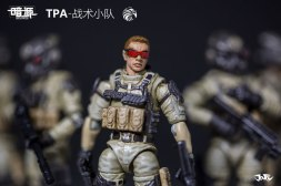 Joy Toy Dark Source 1_24 TPA Team 04 - Surveillance Port