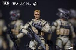 Joy Toy Dark Source 1_24 TPA Team 05 - Surveillance Port