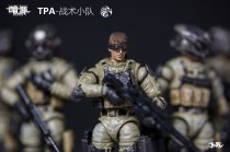 Joy Toy Dark Source 1_24 TPA Team 06 - Surveillance Port
