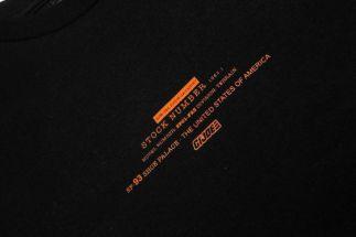 Shoe Palace G.I.Joe Equalizer Tee Black 03 - Surveillance Port