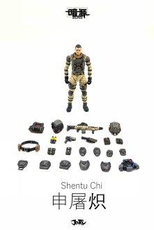 Joy Toy Dark Source 124 Scale Hero Shentu Chi 04 - Surveillance Port