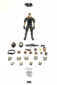 Joy Toy Dark Source 124 Scale Hero Zero 03 - Surveillance Port