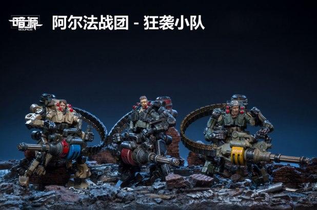 JoyToy Dark Source 124 Scale Alpha Assault Team Exo-Suit - Surveillance Port (01)