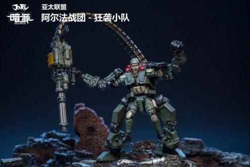 JoyToy Dark Source 124 Scale Alpha Assault Team Exo-Suit - Surveillance Port (03)