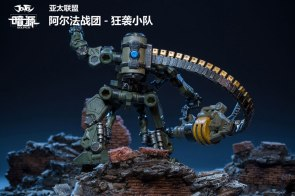JoyToy Dark Source 124 Scale Alpha Assault Team Exo-Suit - Surveillance Port (04)