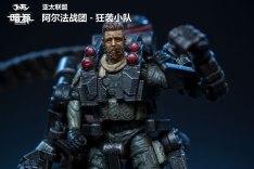 JoyToy Dark Source 124 Scale Alpha Assault Team Exo-Suit - Surveillance Port (09)