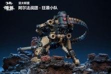 JoyToy Dark Source 124 Scale Alpha Assault Team Exo-Suit - Surveillance Port (11)