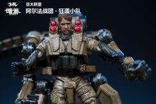JoyToy Dark Source 124 Scale Alpha Assault Team Exo-Suit - Surveillance Port (12)