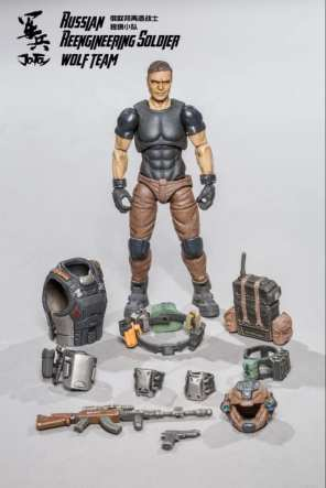 JoyToy Dark Source Russian SSO Wolf Team (2)