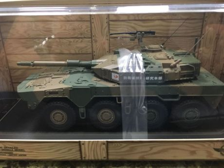 Pindar Toys 118 scale King Tiger Tank 08 - Surveillance Port