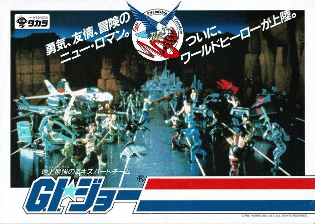 Takara G.I.Joe Tony Lin 01 - Surveillance Port