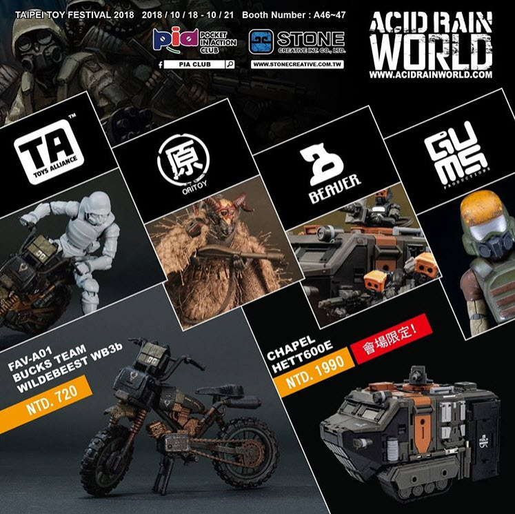 Acid Rain World Taipei Toy Festival 2018 Banner - Surveillance Port.jpg
