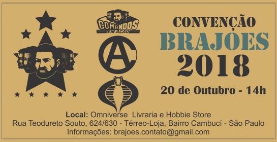 Action Figure Film Festival Brazil Info - Surveillance Port