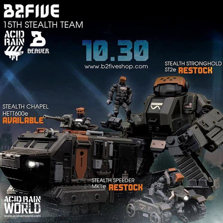 B2.Five Stealth Banner - Surveillance Port