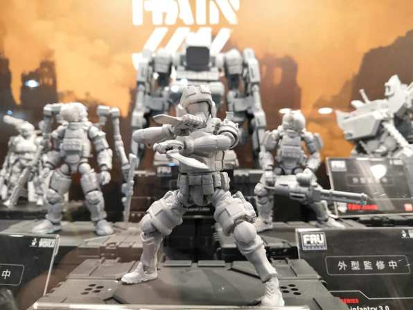 Toys Alliance Acid Rain World Taipei Toy Festival 2018 - Surveillance Port 12