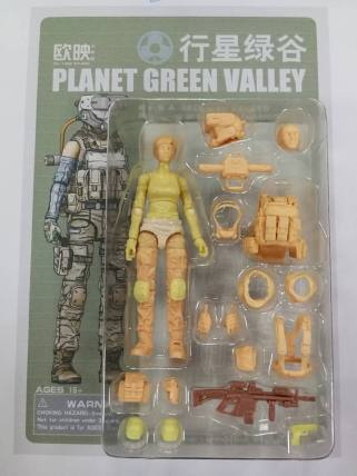 Ouying Studio Planet Green Valley Packaging Test Shot - Surveillance Port 01