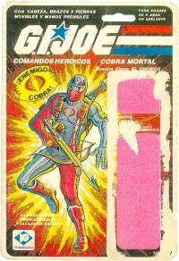 GI Joe Commandos Heroicos Mortal YoJoe - Surveillance Port (1)