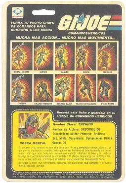 GI Joe Commandos Heroicos Mortal YoJoe - Surveillance Port (2)