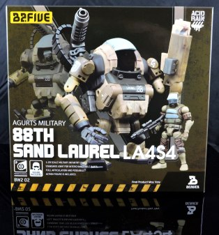 b2.five acid rain 88th sand laurel la4s4 - surveillance port (47)