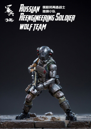 joy toy dark source 118 scake russian reengineering solider wolf team boris - surveillance port
