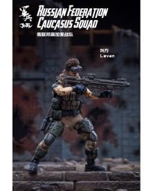 joy toy dark source 118 scale russian federation caucus squad levan - surveillance port (2)