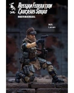 joy toy dark source 118 scale russian federation caucus squad levan - surveillance port (5)
